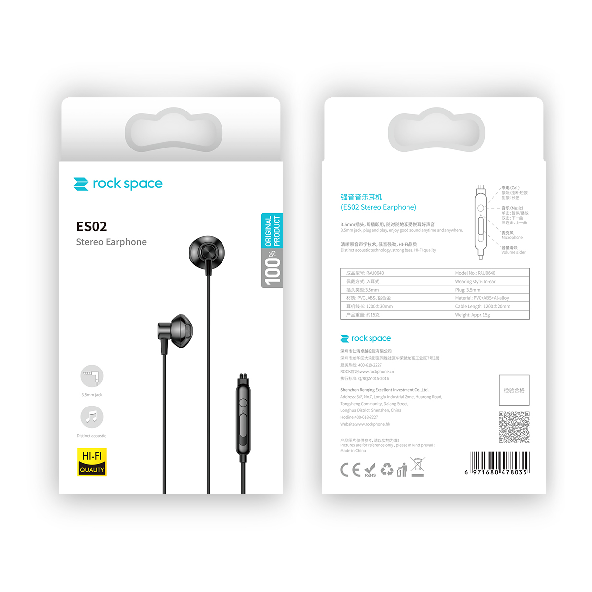 REGO Communication Sdn Bhd - Rock Space | rock space ES02 Stereo Earphone